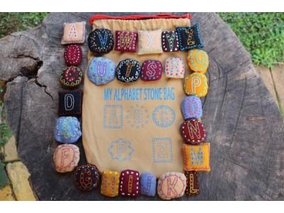 Alphabet Stones Textile