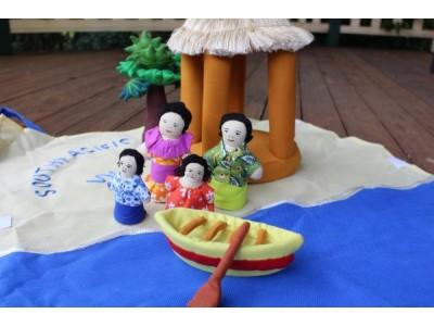 South Pacific Village Set
